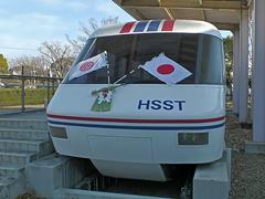 2014正月しめ縄飾り(HSST)