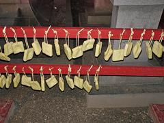 初詣で:菅生神社・稲荷大明神その4(2015年1月1日)