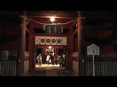 初詣で:六所神社その2(2015年1月1日)