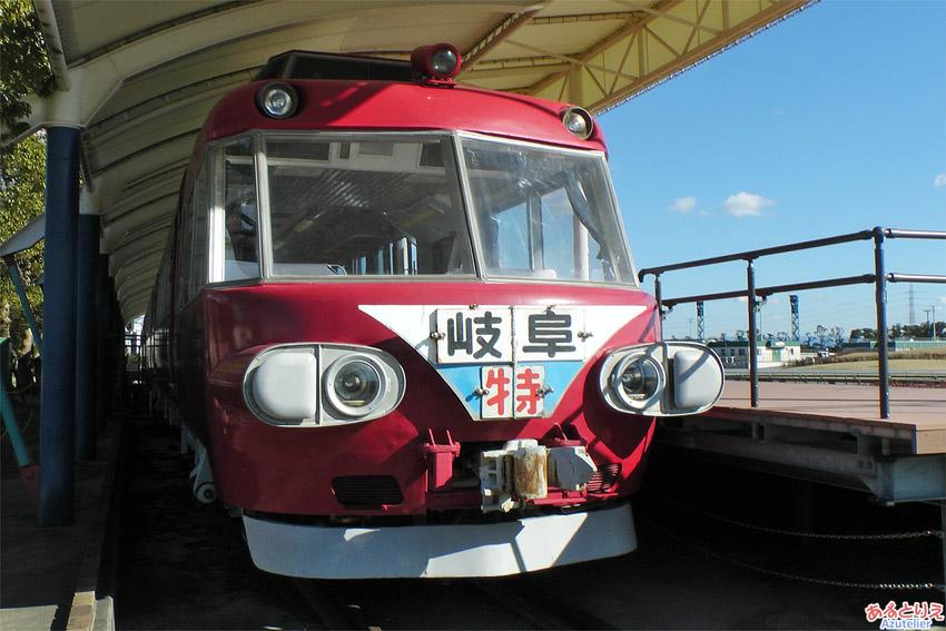 パノラマカー前面(岐阜側)