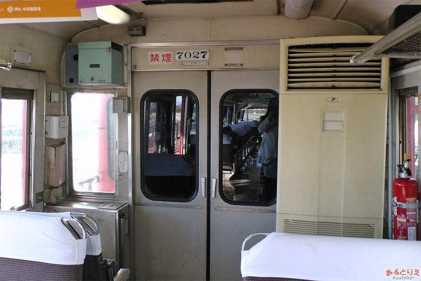 車掌室(豊橋側)