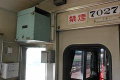 車掌室その4(豊橋側)