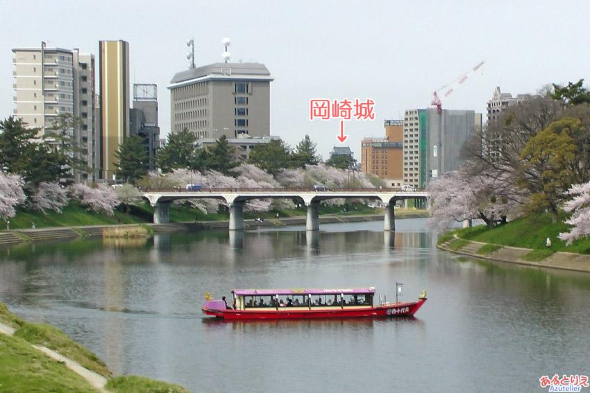 岡崎城が見えるんです