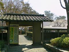 城南亭(入り口)