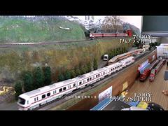 2列車を同時に走らせています