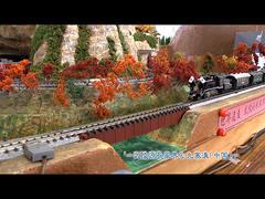 中国の世界遺産に関しては、2013年のビデオをご覧ください。その4