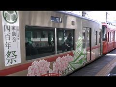 3300系実車映像:春は岡崎公園の桜